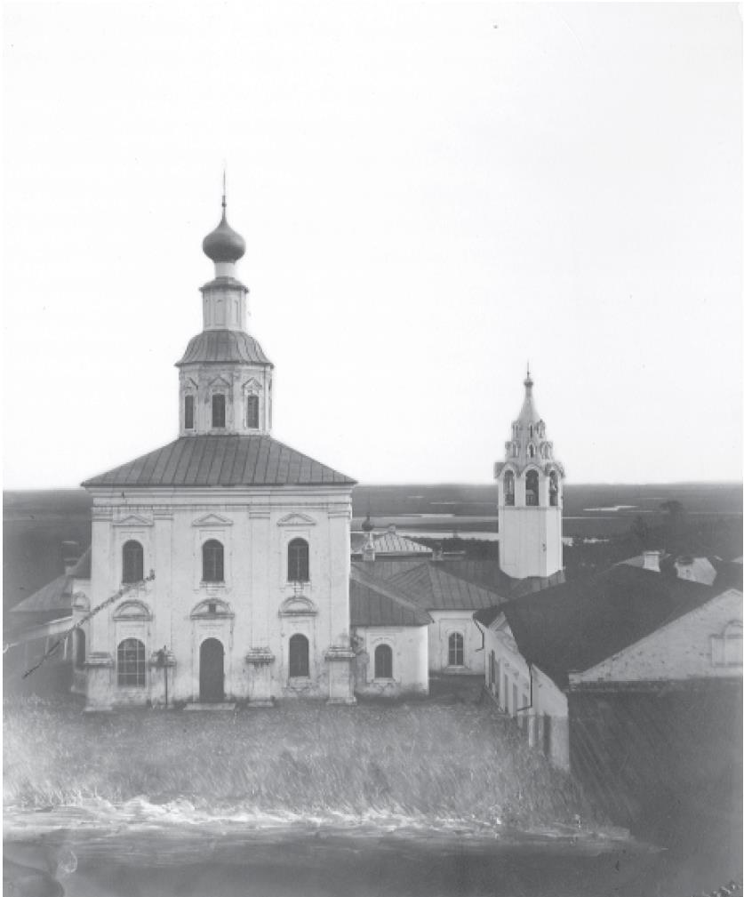 Георгиевская церковь. Вид с севера, сверху. Кукушкин В.Г. 1876-1881
