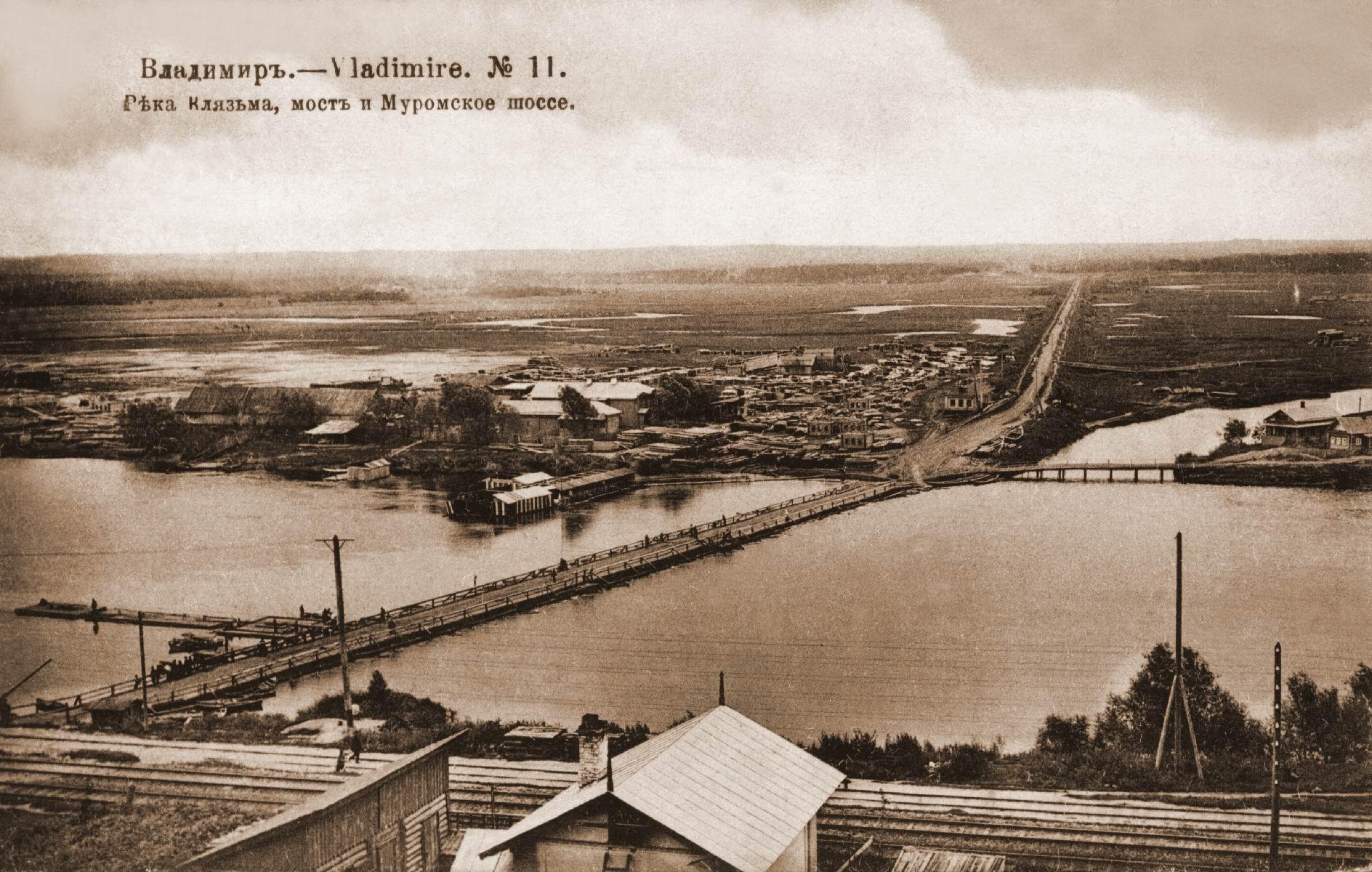 Река Клязьма, мост и Муромское шоссе