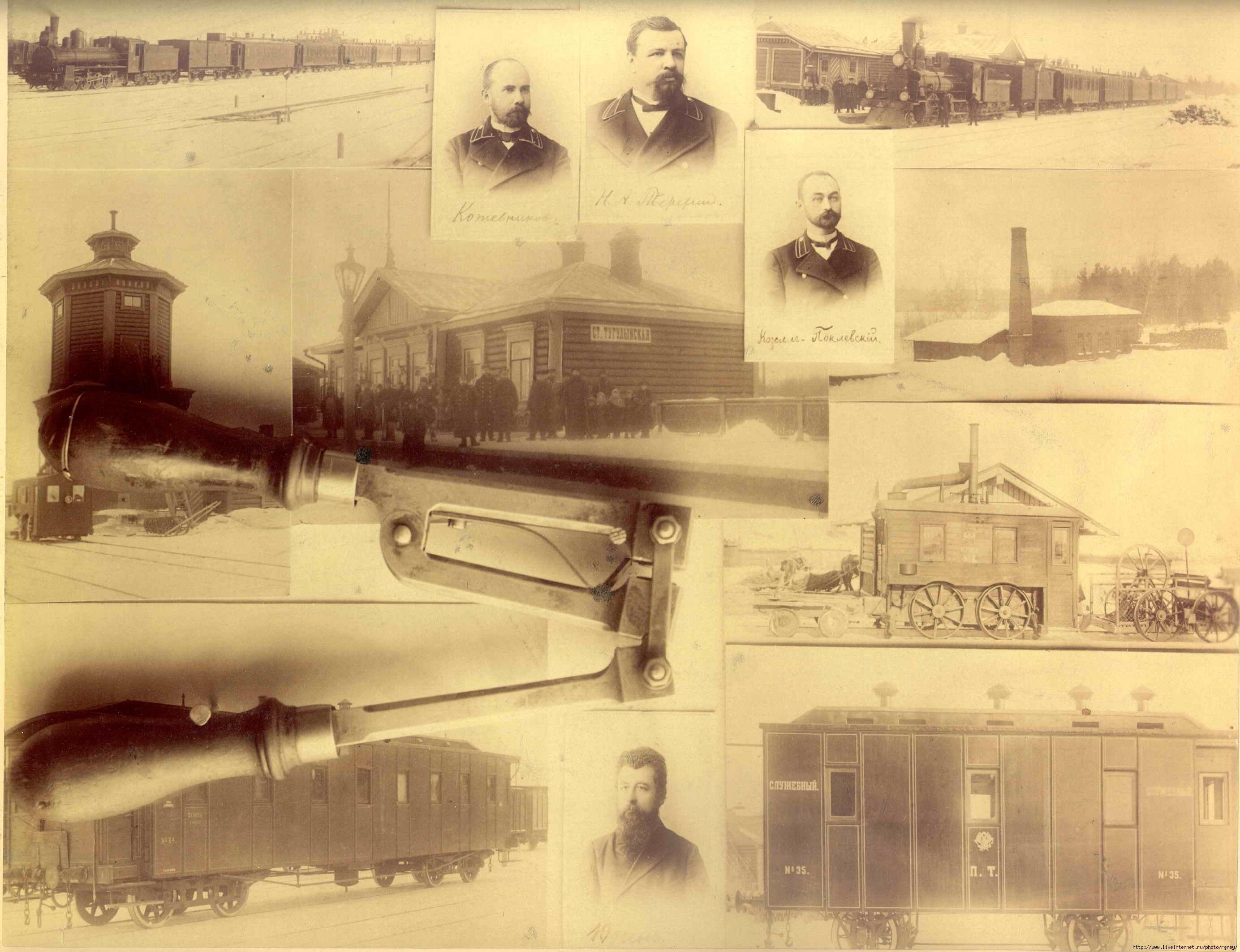 11. Станция Тугулымская