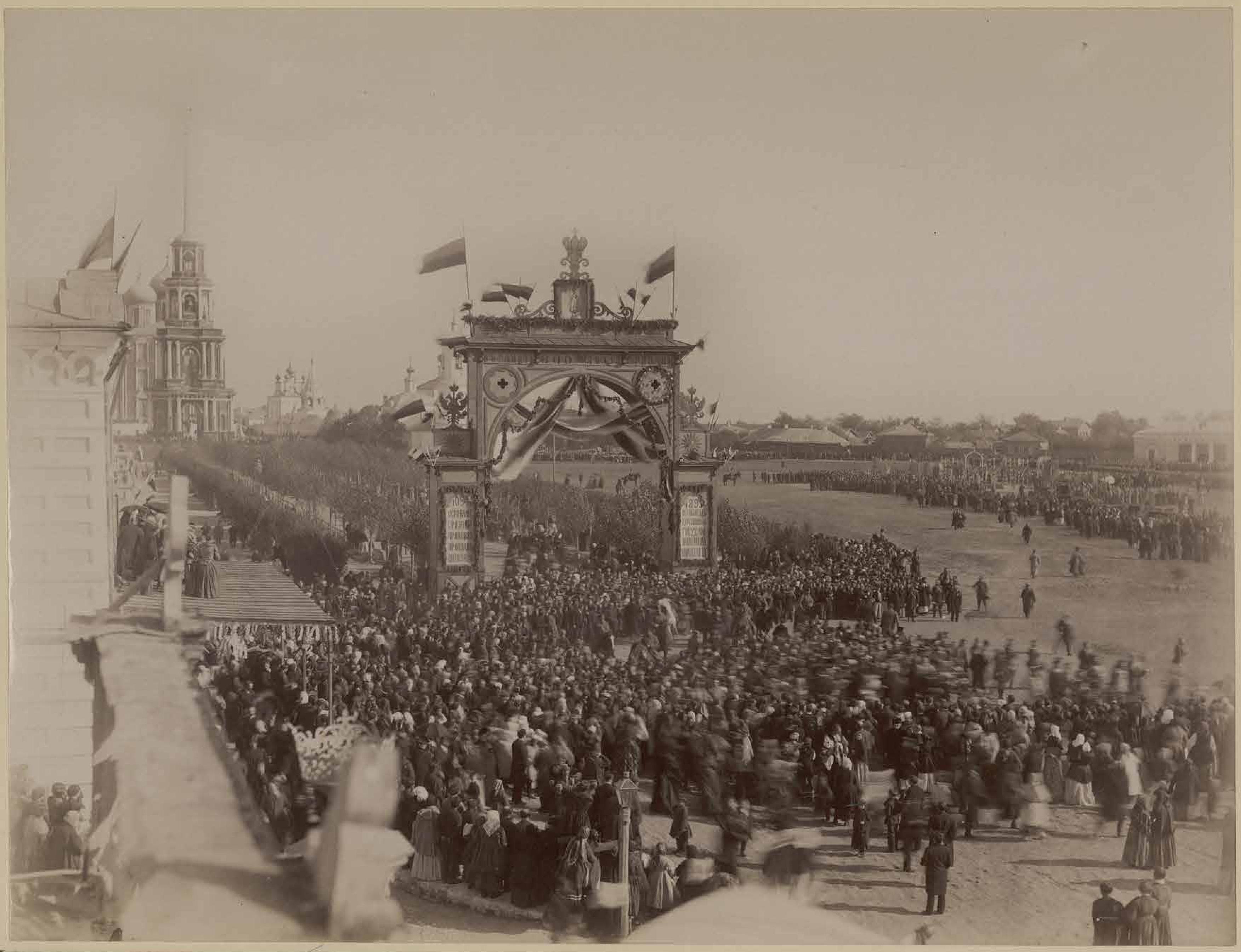 Празднование 800-летия города 21 сентября 1895. Деревянная триумфальная арка