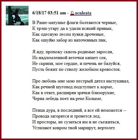 Фридман дура и наглый Панк(2)