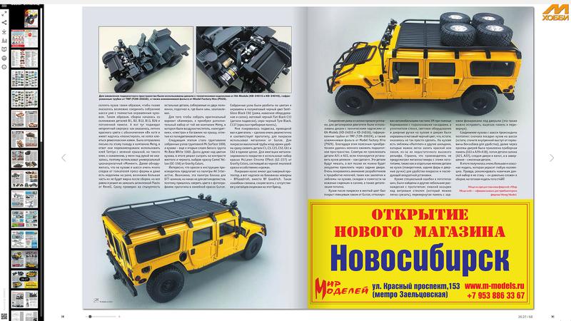 https://img-fotki.yandex.ru/get/228104/1310603.70/0_d7db9_86d007fe_XL.png