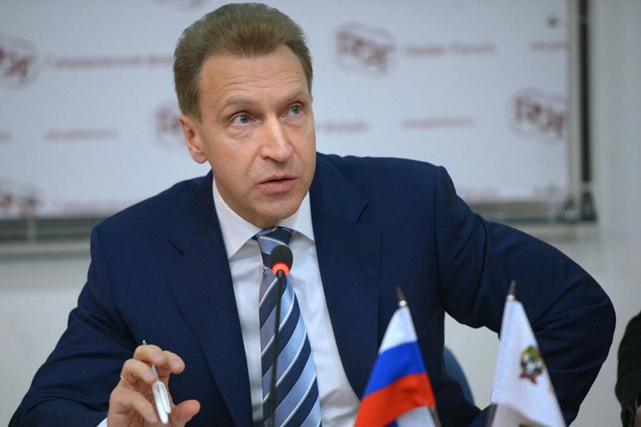 Первый вице-премьер Игорь Шувалов.png