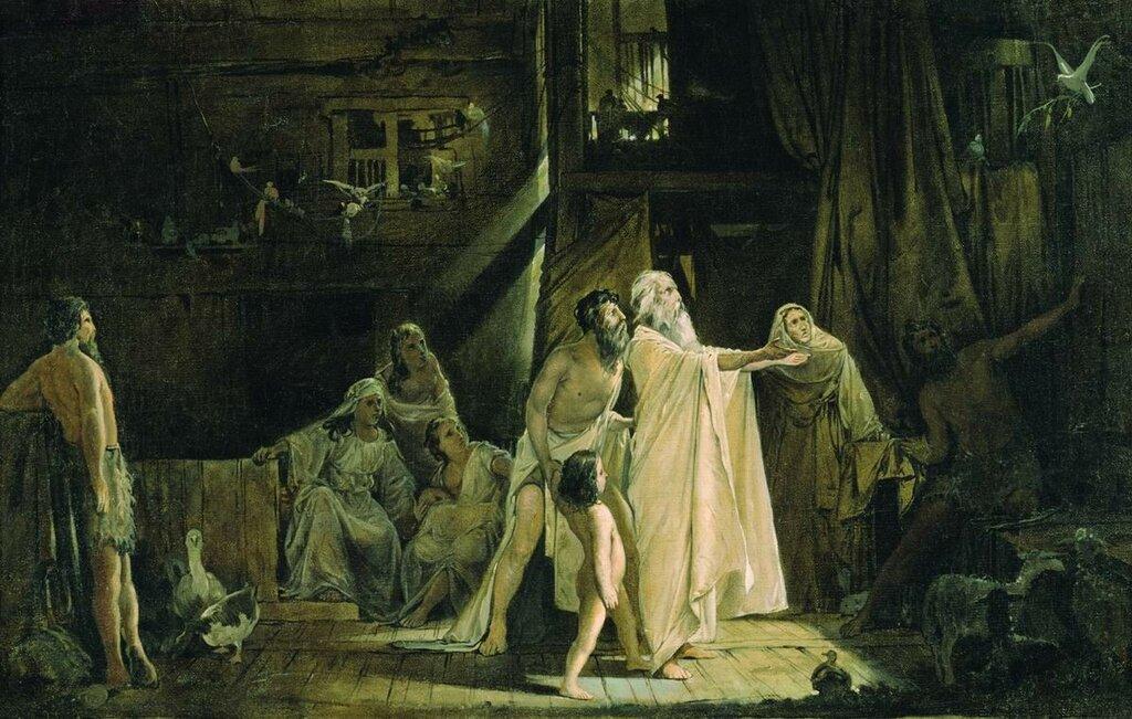 Ноев ковчег. 1882.jpg