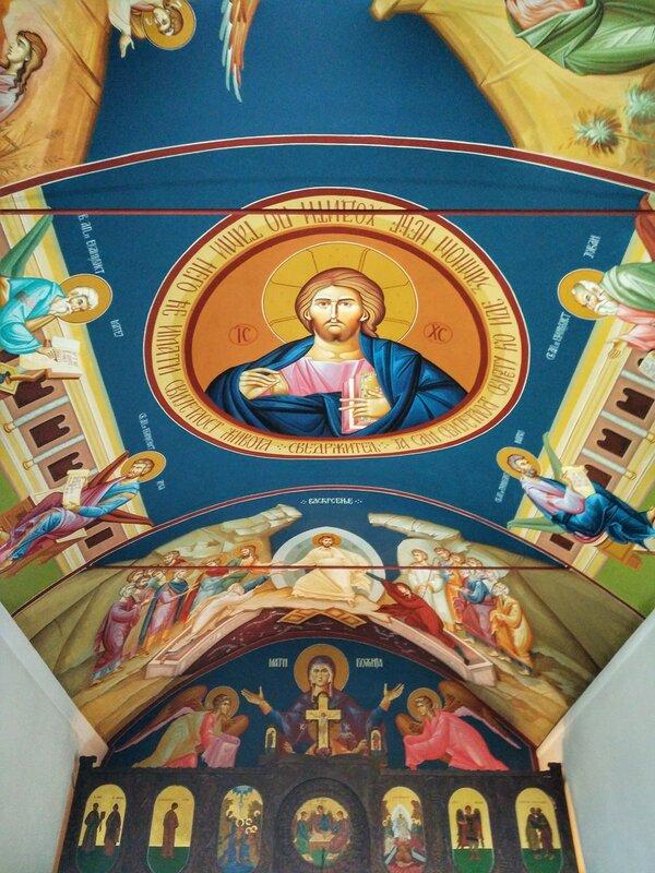 Церковь Святого Василия Острожского -Пасха 2017