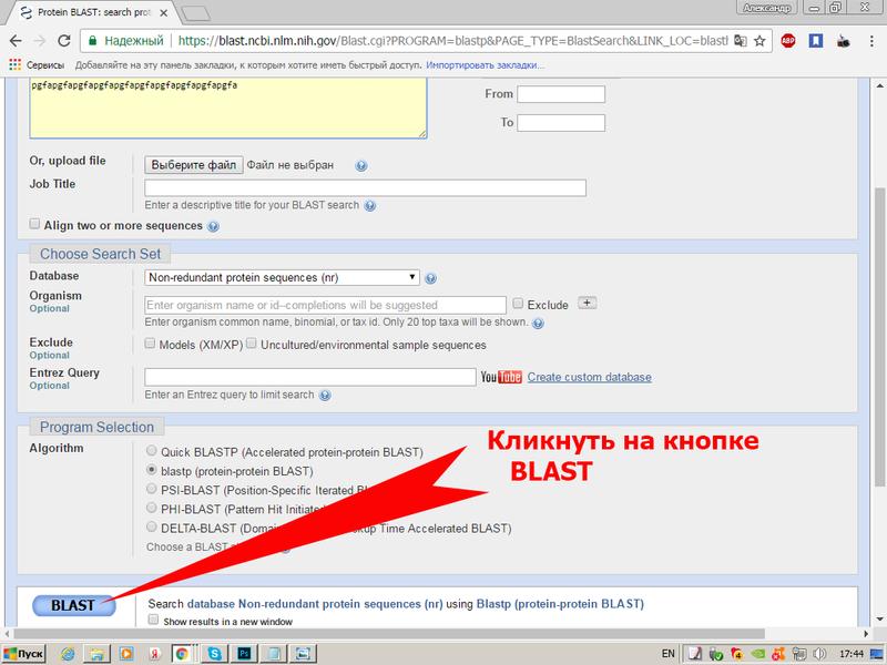 https://img-fotki.yandex.ru/get/228104/158289418.40d/0_179091_b1b5a10f_XL.png