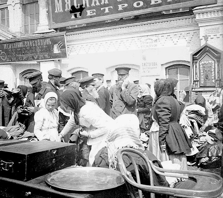 смоленский рынок, 1905 год.png