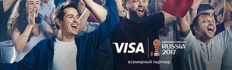 VISA_muizre.ru_.jpg