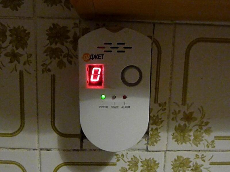 Сигнализация утечки газа. Безопасность прежде всего!