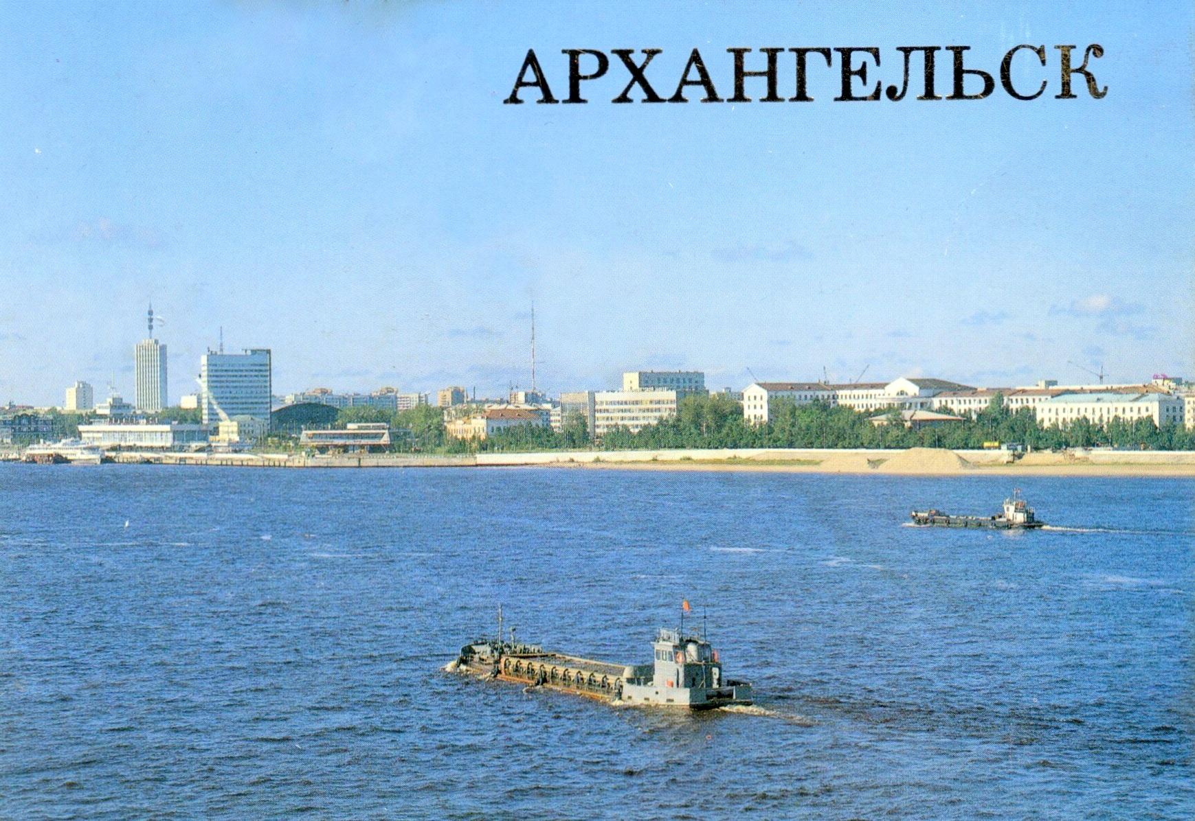 ZAVODFOTO / История городов России в фотографиях: Архангельск в 1989 году