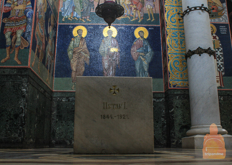 Саркофаг сербского короля Петра I