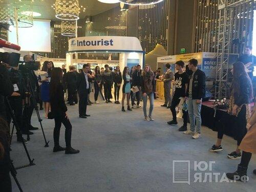 Туристский форум «Открытый Крым» начал работу вЯлте
