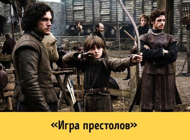 © depositphotos.com  © Home Box Office (HBO)   4.