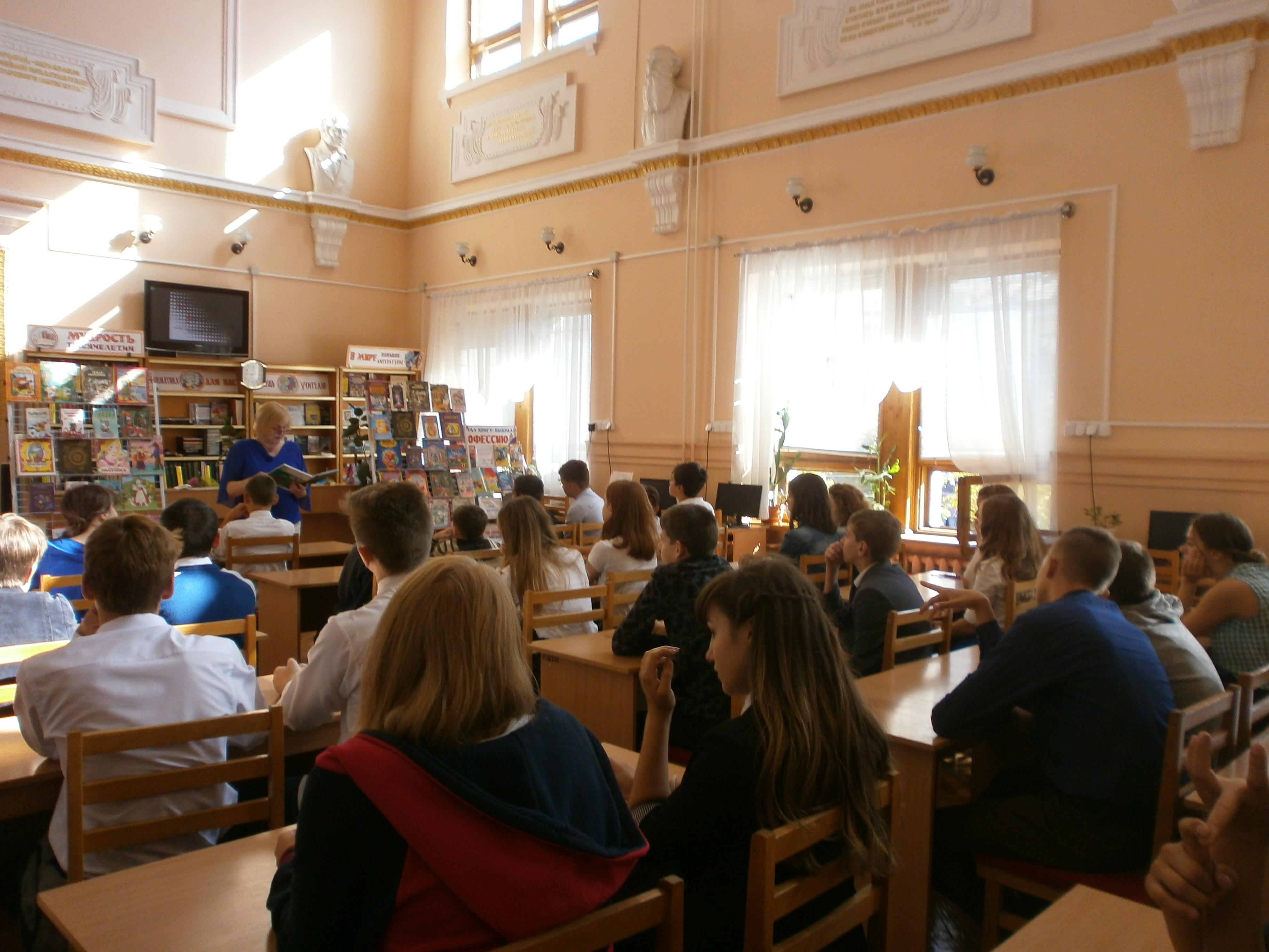пасха, час православия, занятия с детьми, отдел обслуживания учащихся 5-9 классов, донецкая республиканкая библиотека для детей