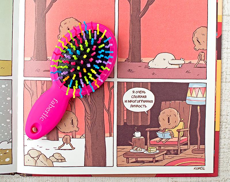 хильда-и-тролль-люк-пирсон-игрушки-айхерб-скидка-расческа-фаберлик-отзыв14.jpg