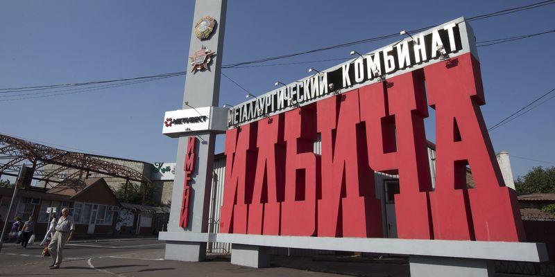 Из-за обстрелов Авдеевки награни остановки градообразующий комбинат Мариуполя