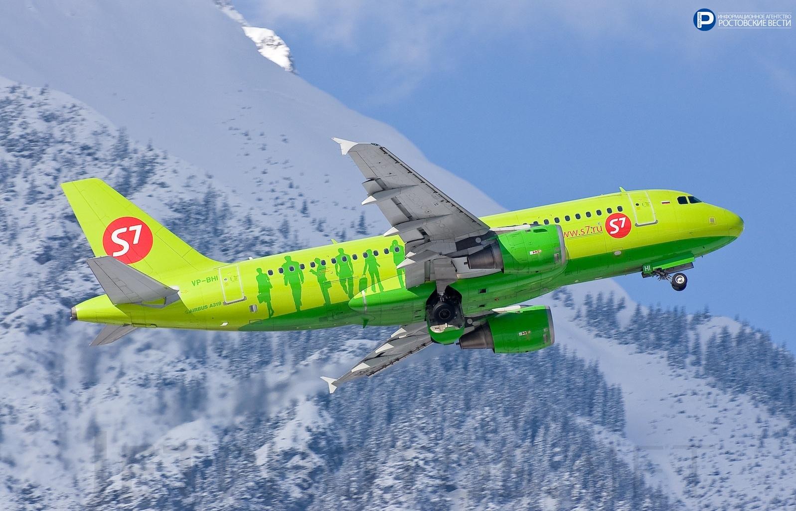 Новый рейс изРостова вНовосибирск запустят весной