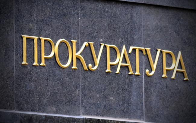 У схваченного вДнипре директора учреждения отыскали «часы Путина»