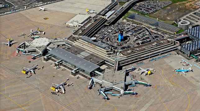 Работа аэропорта вГермании прекращена из-за экстренной посадки самолета