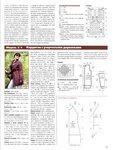 Для женщин спицами  Вязание спицами крючком уроки вязания