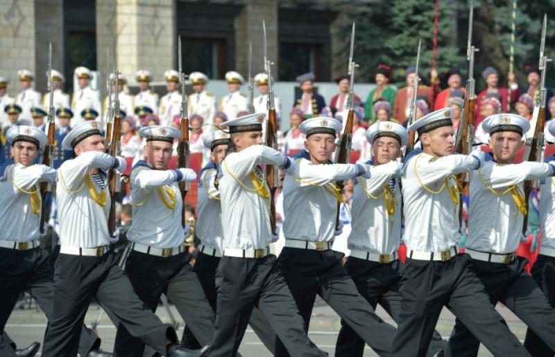 Збройні сили (організація)