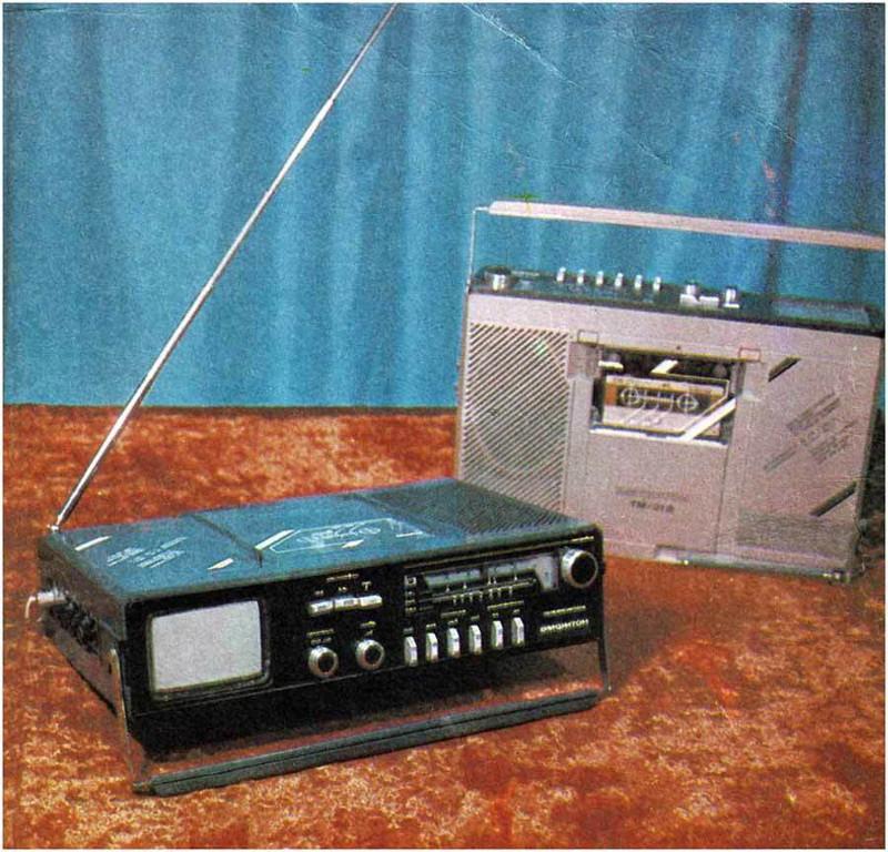 Телемагнитола «Амфитон ТМ-01» умела воспроизводить аудиокассеты и показывать телепередачи