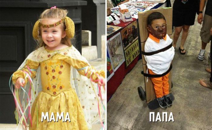 Воспитание глазами мам и пап