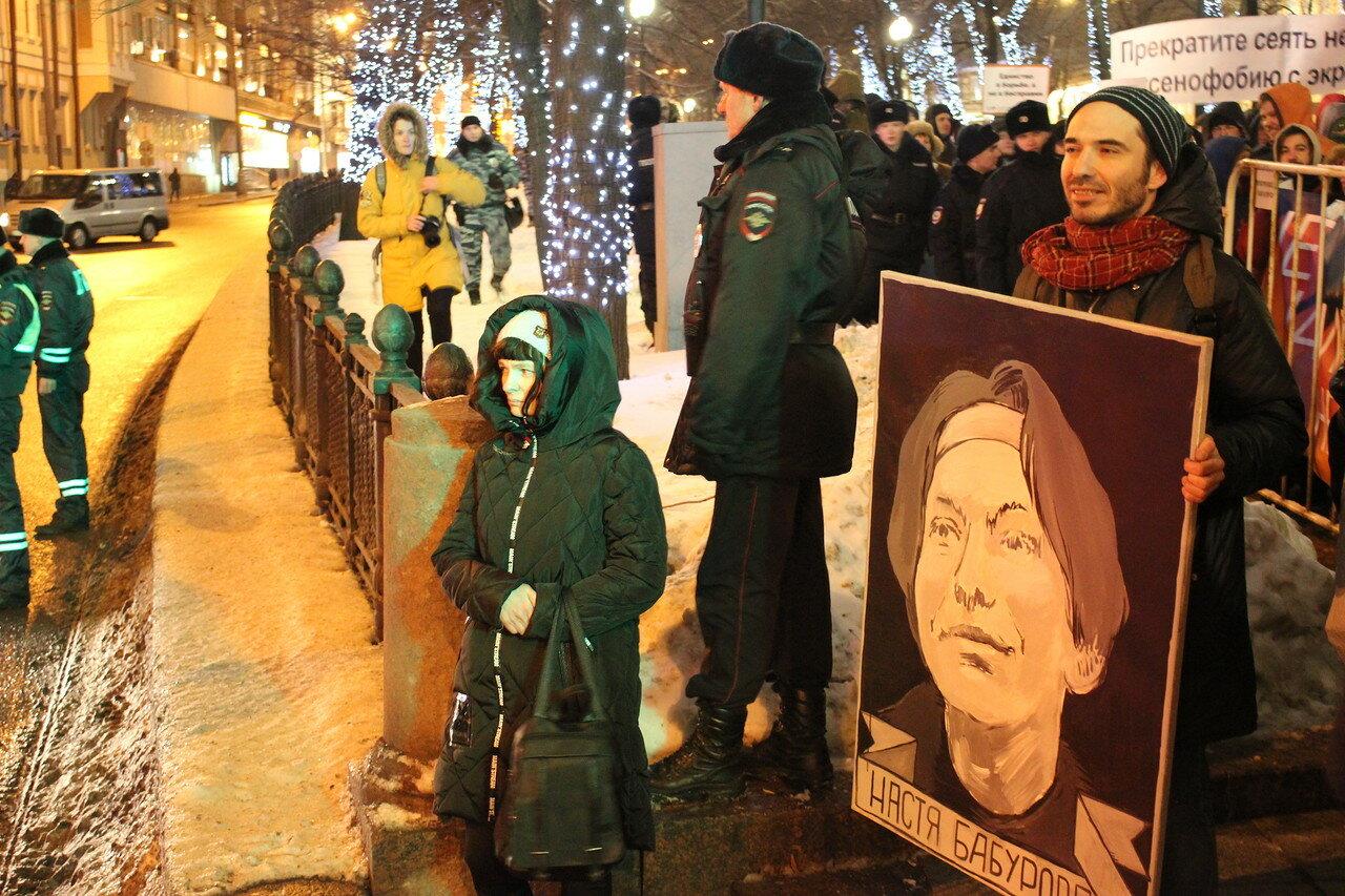 Шествие против ксенофобии в Москве