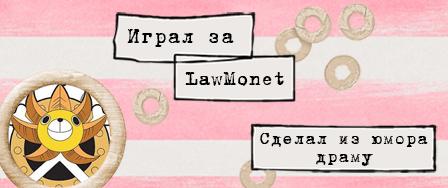 LawMonet
