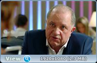 Отель Элеон - Сезон 2, Серии 1-9 (21) [2017, WEB-DLRip | WEB-DL 720p, 1080p]