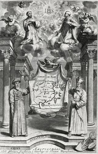 фронтиспис «Иллюстрированной энциклопедии Китайской Империи» (1667 г.)