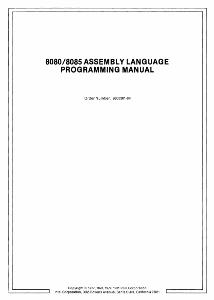 Тех. документация, описания, схемы, разное. Intel - Страница 5 0_1904ef_8db22de1_orig
