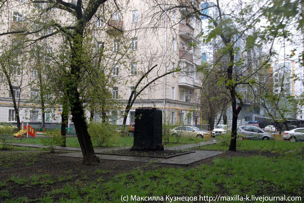 Московский Ленинопад
