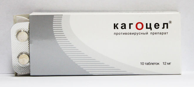 Tabletki-kagotsel.jpg