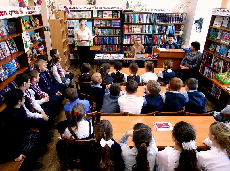 Встреча в библиотеке 003
