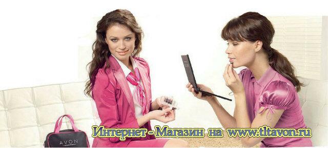 Интернет-Магазин на www.tltavon.ru