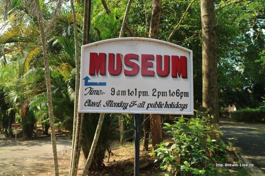 Индо-португальский музей в Кочи