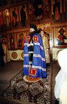 Епископ Зарайский Меркурий.