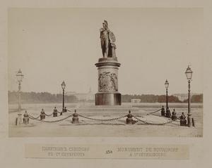 130. Памятник Суворову