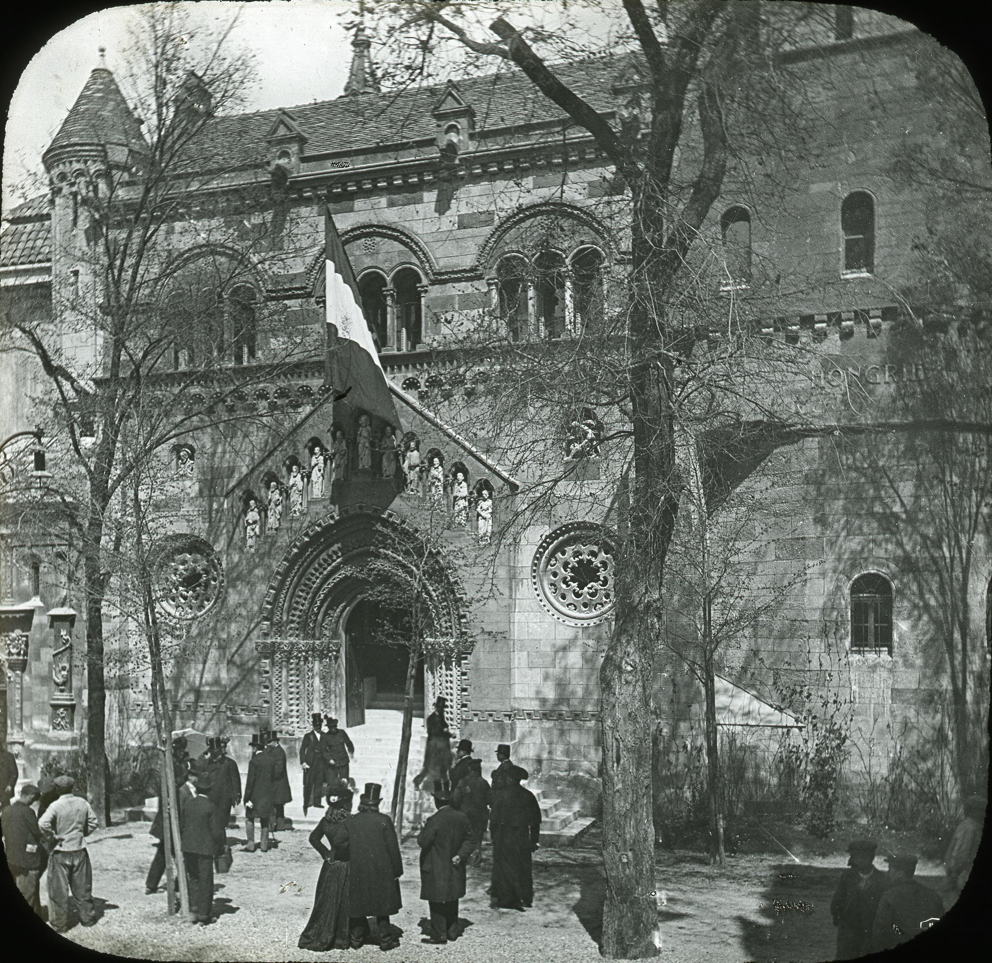 Павильон Венгрии