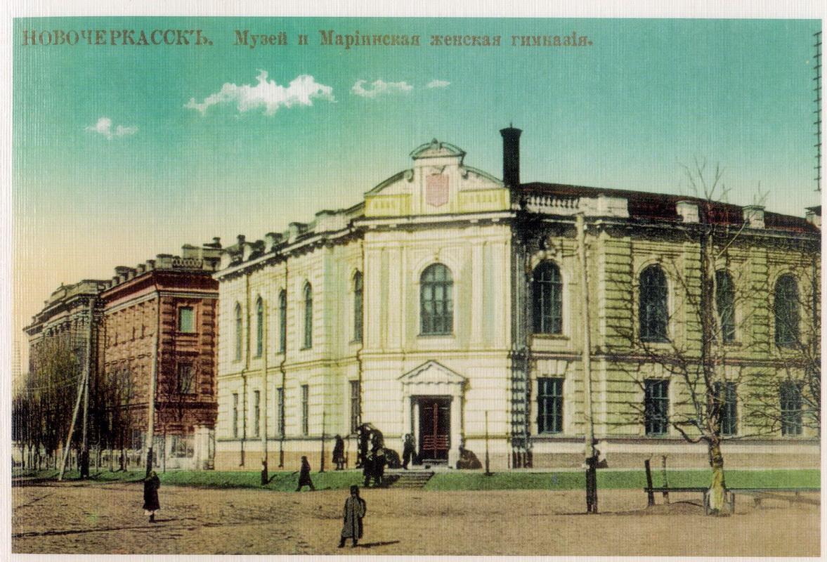 Мариинская женская гимназия и музей