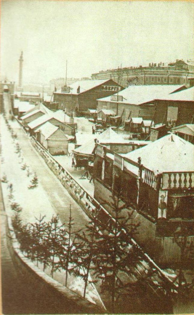 1860-е. Балаганы на Адмиралтейской площади