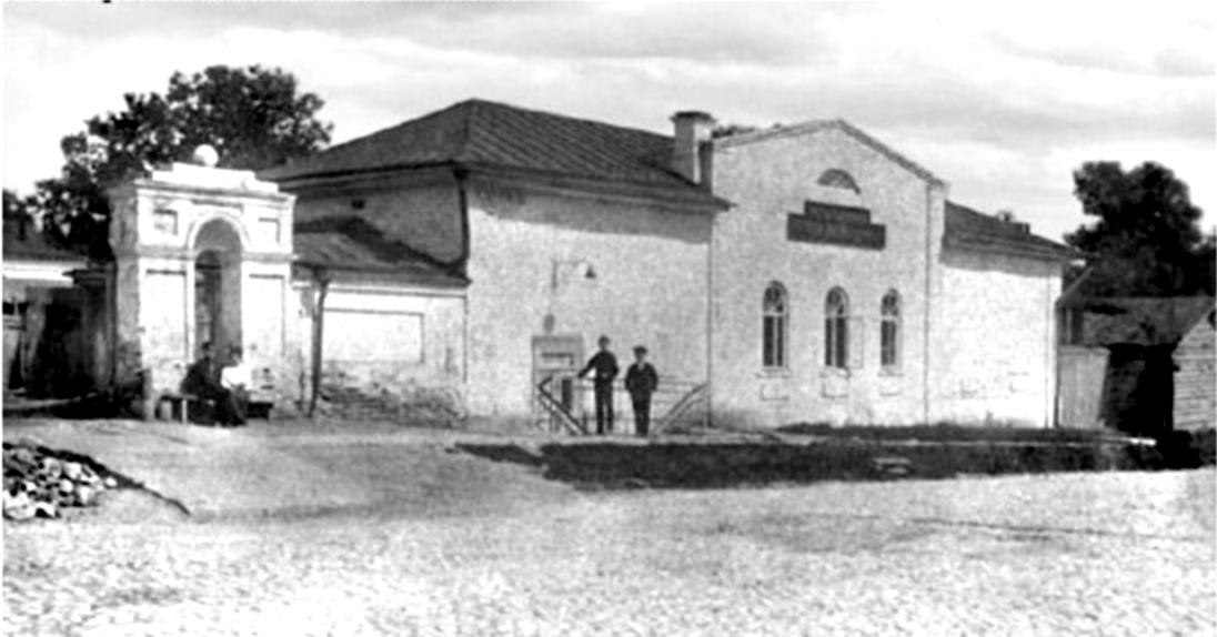 Здание научного кинематографа Симбирского естественно-исторического музея