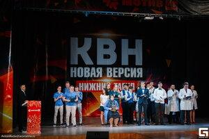 конкурс,концерт,Нижний Тагил,КВН