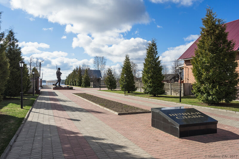 Мышкин. Мемориал 60-летия Победы.