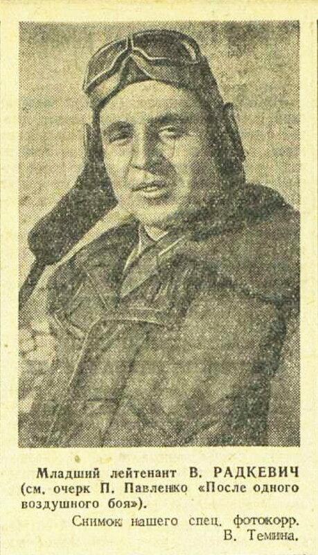 «Красная звезда», 12 апреля 1942 года, советская авиация, сталинские соколы