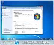 Windows 7 SP1 Ultimate (x86&x64) Updates V.8.0 by YelloSOFT [Ru]