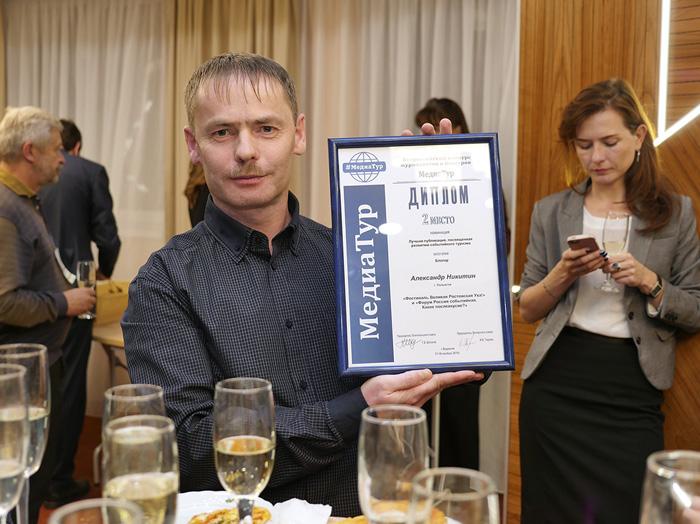 победитель_конкурса_pobeditel'_konkursa