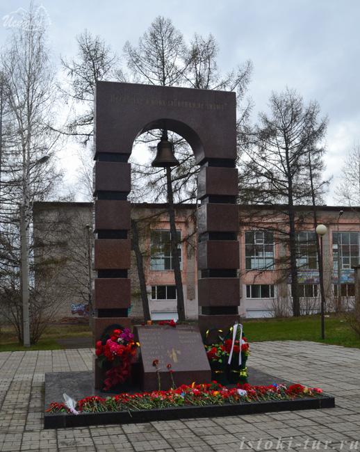 памятник-колокол_pamyatnik-kolokol