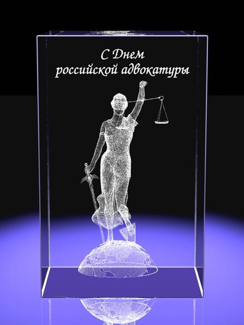 31 мая — День российской адвокатуры